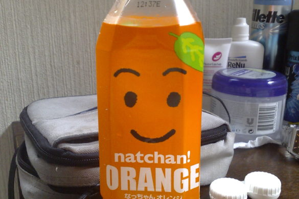 Nachan Orange