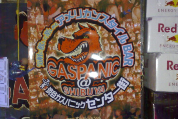 Affiche Gaspanic