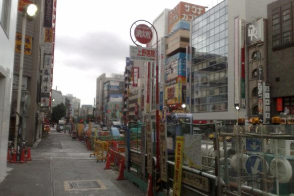 Shibuya Travaux