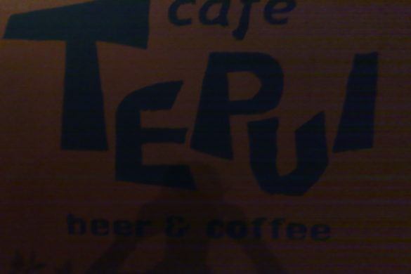 Café Tepui