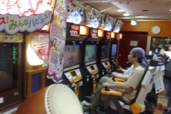 Akiba Games