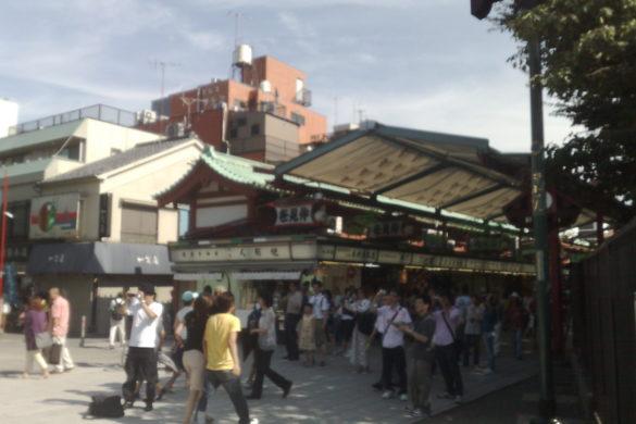 temple asakusa