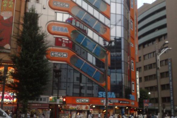 akiba electric town