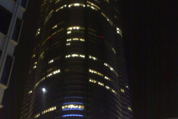 ikebukuro tower