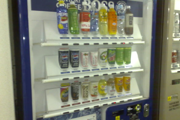 Machine a boissons