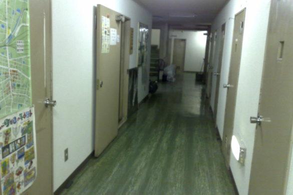 chambres hotel koyo