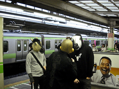 Gang of Tokyo