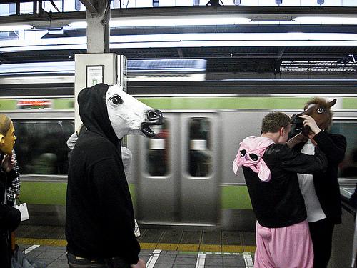 Gang of Metro