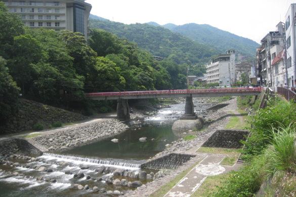 Hakone Barrage