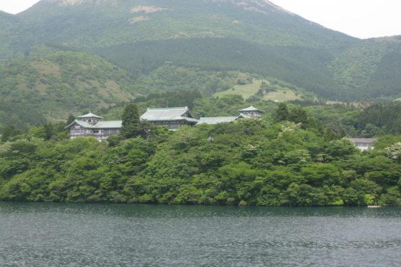Hakone Temple