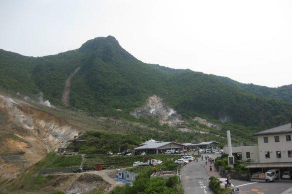 Hakone collines