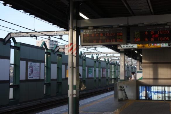 Métro Hakone