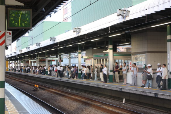 Métro Tokyo