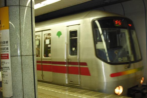 ikebukuro line